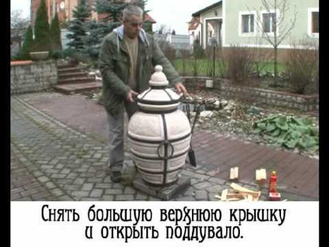 Керамическая печь -  ТАНДЫР (Казахстан)