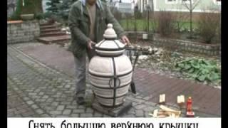 Керамическая печь -  ТАНДЫР (Казахстан)(Добро пожаловать в мир ТАНДЫРОВ! Тандыр - восточная керамическая печь для приготовления: - шашлыка - мяса..., 2010-09-08T07:19:09.000Z)