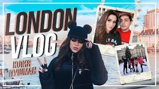 LONDON || Катаемся с блогерами на коньках