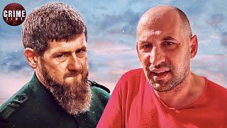 Стало известно о возможной связи убитого в Австрии россиянина с Кадыровым