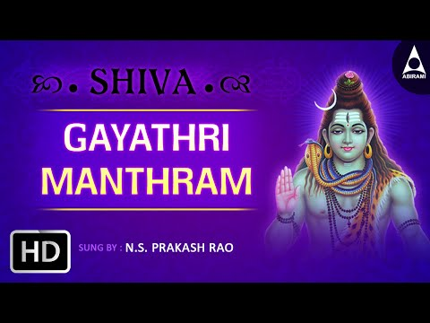 Shiva Gayatri Mantra Jukebox - Songs Of Shiva - Devotional Songs