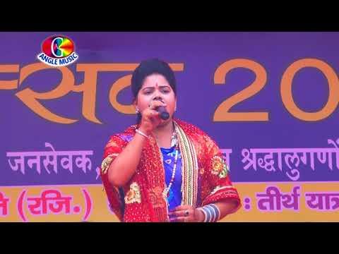 Latest Stage Show Poonam Sharma % Ghar Me Padharo Gajanan ji
