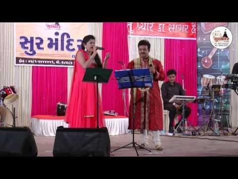 Masti Bhara Hai Sama