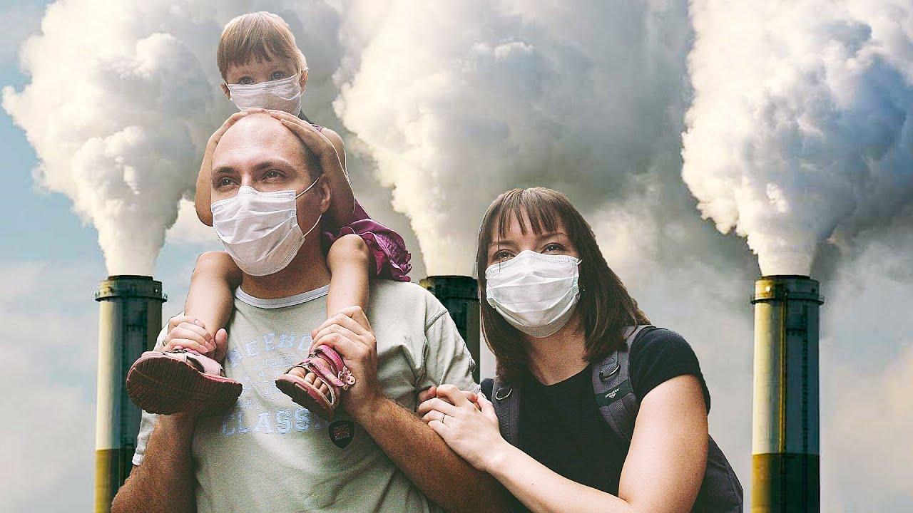 Загрязнение воздуха на планете стало рекордным