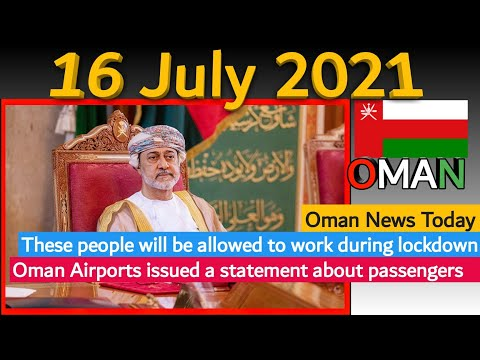 Oman News Oman News Today Oman Airports Issue A Guidelines Ministry Of Health Ministry Of Labour 🇴🇲