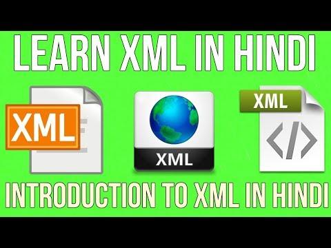 Learn xml in Hindi | Introduction to xml in Hindi
