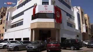 تونس.. الانقسام يهدد الحزب الحاكم