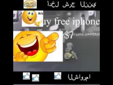 Funny Arabic Meme Earrape Youtube