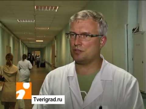 Тверская областная клиническая больница