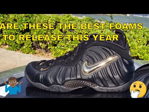 "f2c7d58622b10 Air Foamposite Pro ""Metallic Gold"" (Dope or Nope)"