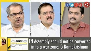 Puthu Puthu Arthangal: TN Assembly should not be converted into a war zone | (24/08/2016)