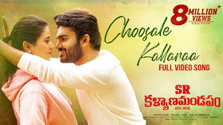 Choosale Kallaraa Video Song - Kiran Abbavaram | Priyanka Jawalkar | Chaitan Bharadwaj | Sid Sriram Image