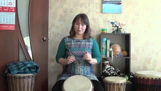 Уроки по джембе, №1. Как легко и четко сыграть тон и слэп.