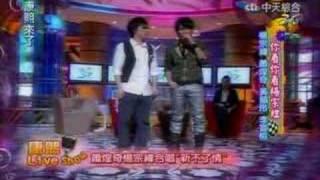 20080211-康熙來了 你看你看楊宗緯 PART 5