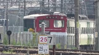 185系オオA8編成8両構内移動 長野総合車両センター