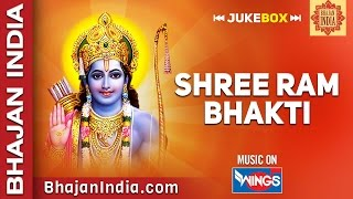 Ram Bhajan Full Hindi Songs Collection || Shree Ramchandra Kripalu Bhajman || Hey Ram Hey Ram