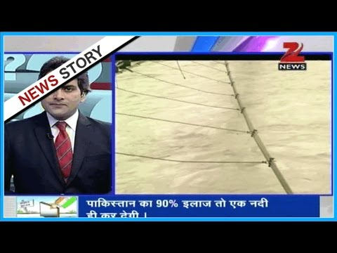 DNA: Analysis of Indus Waters Treaty between India and Pakistan