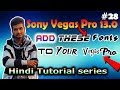 [HINDI]How to Add fonts in Sony Vegas Pro| Tutorial #28
