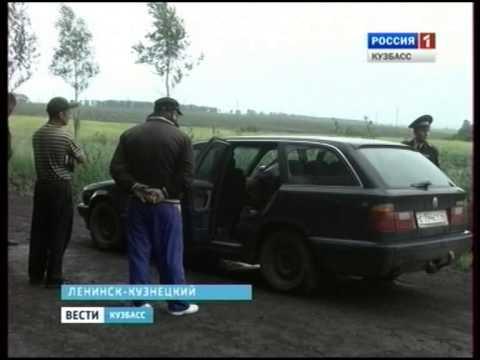 В Ленинске-Кузнецком задержан водитель в наркотическом опьянении