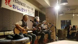漫画家が皆様に音楽を届けます‼️ サミットバンドとは漫画家が一同に集うアジアマンガサミット2015年韓国の大田にて結成されたバンドです。 そのサミットバンド ...
