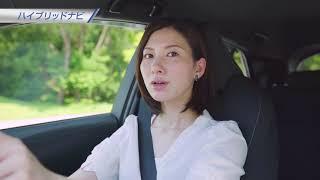 【T-Connect】機能紹介映像「ハイブリッドナビ」篇