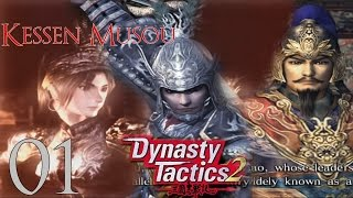 Dynasty Tactics 2 Liu Bei 01: Battle of Xia Pi 01:Liu Bei,Guan Yu & Zhang Fei Let