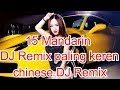 Download Mp3 15 Lagu Mandarin DJ Remix paling keren chinese DJ歌曲
