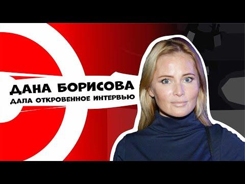 БОРИСОВА - наркотики, алкоголизм Волочковой, ссоры с дочерью | ДНИ.РУ