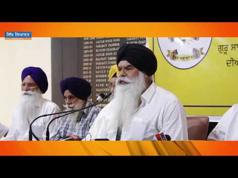 Former Jathedar Bhai Ranjit Singh Forms 'Panthic Akali Lehar' [Press Conference Video]