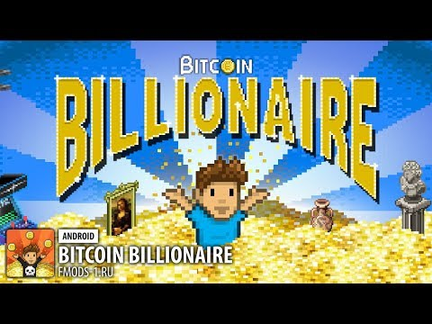 ВЗЛОМ BITCOIN BILLIONAIRE 4.4.1 (БЕЗ РУТ ПРАВ)