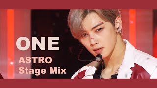 아스트로(ASTRO) - ONE [교차편집/Stage mix]