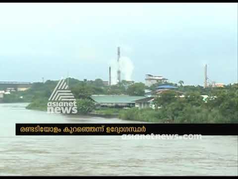 Periyar river water level decreases   പെരിയാറില് ജലനിരപ്പ് കുറയാന് തുടങ്ങി