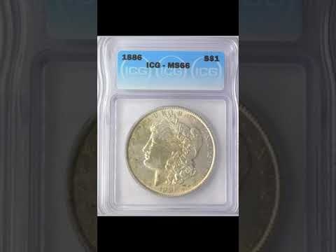 There IS NO DIFFERENCE  Between ICG NGC PCGS And ANACS Grading!!