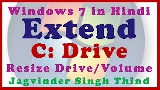 Extend size of C Drive without loosing data Windows 7 in Hindi