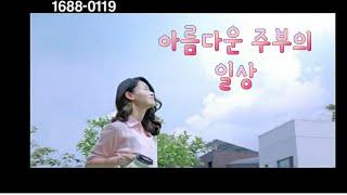 [민짱의 연기생활] 출연작품 | HK저축은행