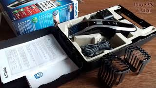 PHILIPS Hairclipper HC5450