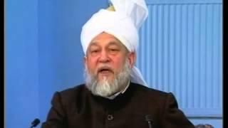 Dars-ul-Quran 20 Février 1995 - Sourate Al-Imraan verset 191
