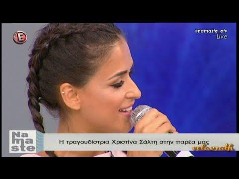 Χριστίνα Σάλτη Live Unplugged @ NaMaSte (E-TV)