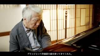 左手のピアニスト 「舘野泉80歳へのプロジェクト」