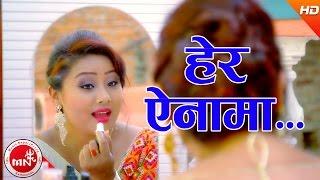 New Nepali Lok Dohori 2074 | Hera Ainama - Bhojraj Kafle & Gita Devi | Ft.Melina Thakuri/Babu Magar
