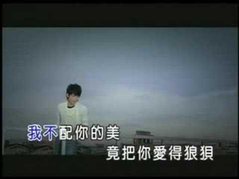 (KTV)林宇中 - 遠遠