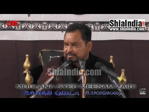12 Jamdi-Ul-Awwal Majlis (02) From Aza Khana-e-Zehra 1438-2017