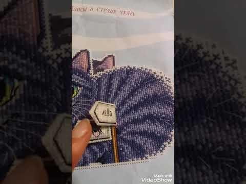 Вышивка крестом кот чеширский