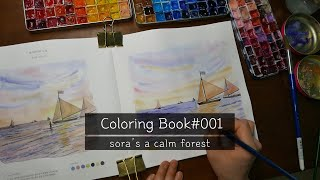 Coloring book  [아시아 풍경 수채화 컬러링…