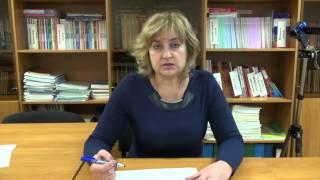 Курортный видео урок Котова химия 8 класс