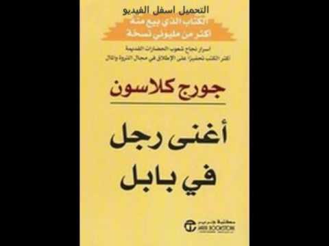 كتاب الرزق الشعراوي
