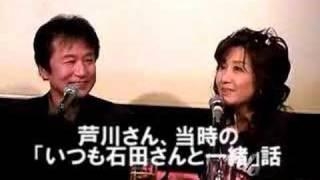 2007年10月8日、ミラーマン・鏡京太郎こと石田延之さん著「さよ...