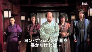 剣と花 第12話