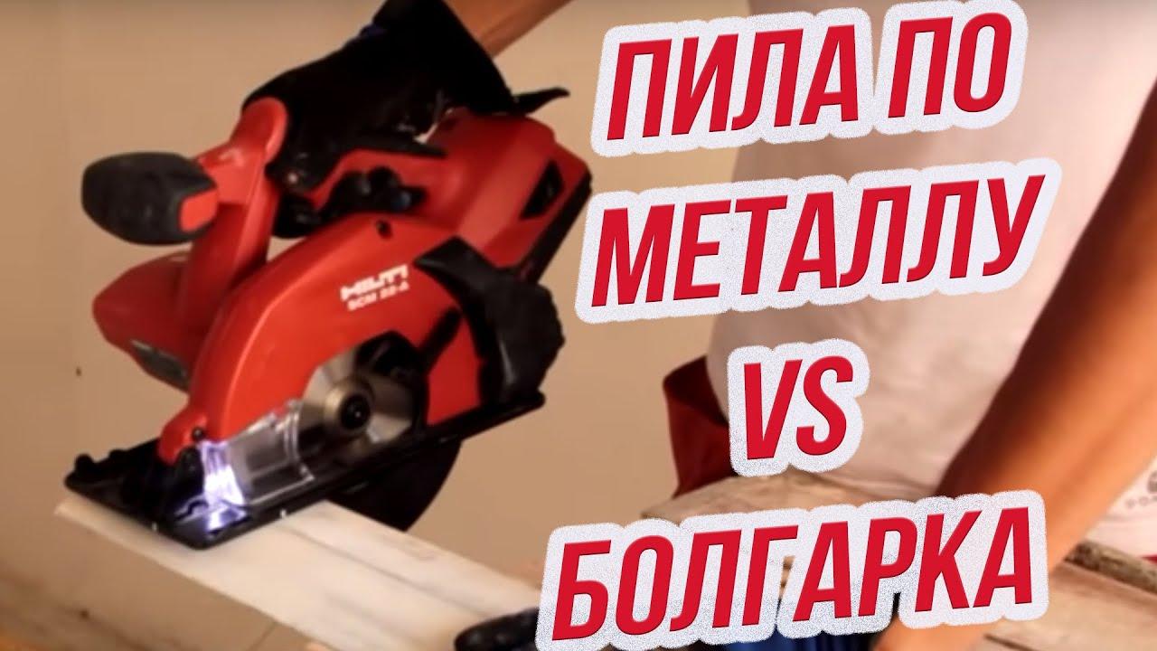 Трубогиб профилегиб 3-х роликовый БМК-55 - YouTube