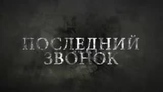 ТРЕЙЛЕР_